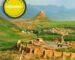 About West Azerbaijan
